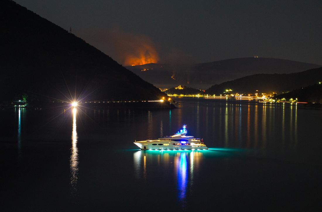 Montenegro Wildfires
